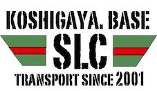 赤帽 有限会社S-LINE.cargo